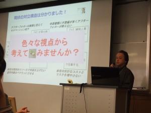2013年2月に開催されたTOCfEシンポジウムにて